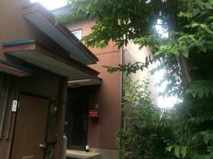 富士見市賃貸物件-w560